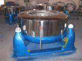 食品厂水果甩干机\大型不锈钢脱水机\五金件甩干机\南通海狮经销