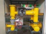 衡水過濾器 衡水過濾器價格 過濾芯生產廠家 永潔燃氣設備