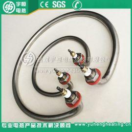 【宇恒】圆形电热管 220V发热管 厨房设备加热管 水用电加热管