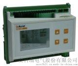 多回路监控装置厂家  安科瑞 AMC16B-1/9