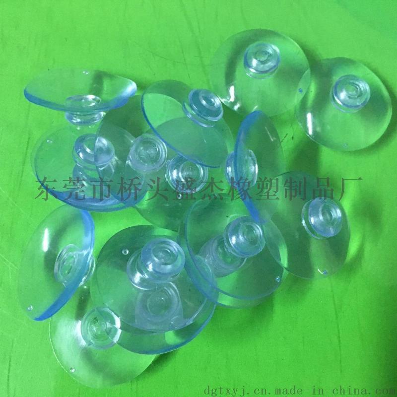 强力吸盘 直空吸盘 PVC吸盘 硅胶吸盘生产厂家