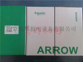 供應日本ARROW三色燈LOUTWB-200-3