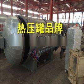 玻璃纤维热压罐制造厂家专注20年热压罐研发设计制造经验丰富