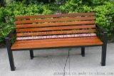 戶外鐵藝休閒椅 公園長椅 室外休閒椅桌椅實木座椅