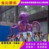 火爆热销游乐设备章鱼陀螺章鱼飞舞旋转章鱼郑州金山游乐设备