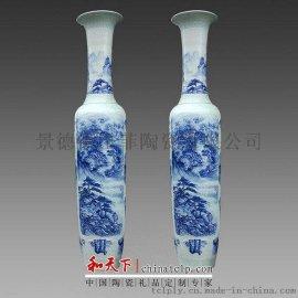 景德镇青花瓷大花瓶 简约现代家居装饰摆件 陶瓷花瓶定制厂家