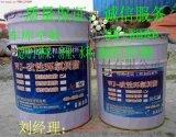 山西WJ-灌浆树脂胶生产厂家