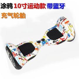 10寸新智能两轮代步电动平衡车扭扭车带蓝牙音箱越野款平衡车