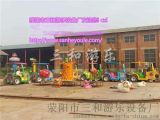台湾三和户外游乐设施阳光农场原装现货