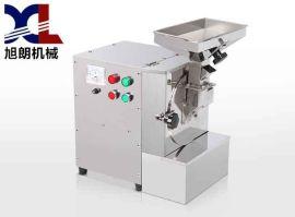 广州旭朗小型不锈钢食品调味料粉碎机