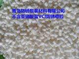 防锈母粒不含亚硝酸盐
