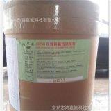 江苏常熟 供应抗滴落剂AD541 塑料阻燃剂