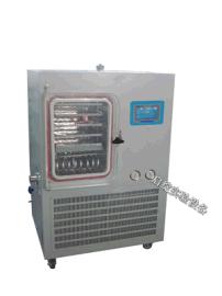 硅油原位冷冻干燥机/普通型、压盖型硅油原位冻干机