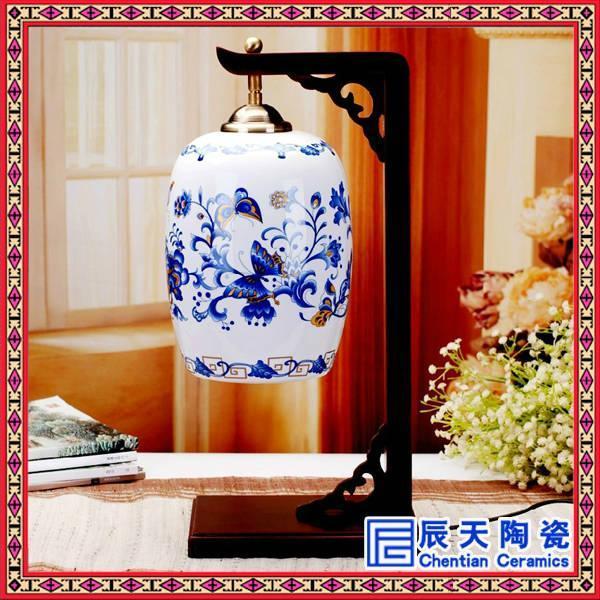 陶瓷精美檯燈 手繪青花陶瓷檯燈定製
