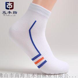 运动袜厂家批发纯棉外贸男士袜子贴牌代工