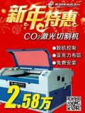 厂家直销CO2通用激光切割机工艺广告双色板亚克力板玻璃塑料上门安装