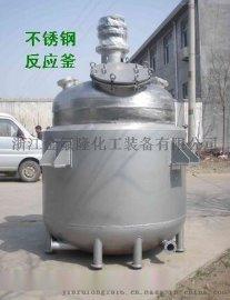 反应釜供应商 不锈钢碳钢