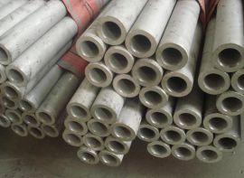 2024T6铝板,标准尺寸