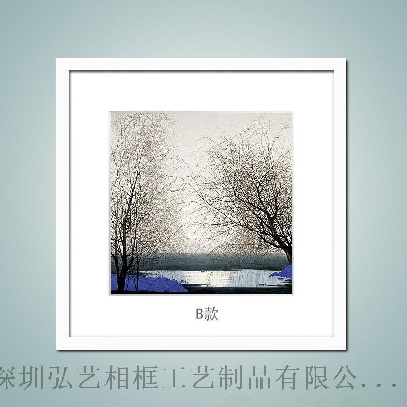 實木相框批發 16寸20寸 水墨國畫版畫用畫框 中式簡框裝飾