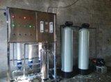 玉溪皓丽养殖净化水处理设备