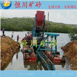 厂家直销绞吸式挖泥船 河道清淤船 清淤疏浚设备 斗轮挖泥船