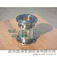 河北HGS07不锈钢直通视镜DN80|SG-BB摆板视镜|鑫涌牌视镜您放心使用