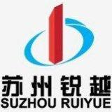 2017年苏州锐越上海厂房装修隔墙注意事项