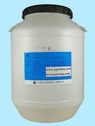 1231十二烷基三甲基氯化銨陽性皁