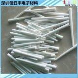 耐高温陶瓷管 高铝瓷管 刚玉管 绝缘磁管 瓷套管 钢化炉陶瓷管棒