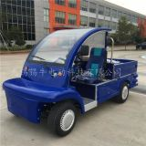 无锡江阴长安2座小型电动货车带斗售价厂家批发