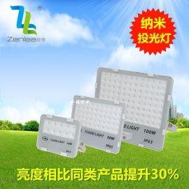 厂家直销 LED纳米投光灯 10w50w100w200w 蜂窝煤投光灯 绿化景观灯