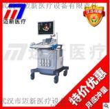 PL-6018彩色超聲診斷儀