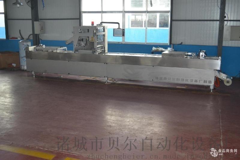 山东贝尔包装机-LZ520型海产品真空包装机,全自动真空拉伸膜包装机,全自动气调包装机产量8000-12000包/小时