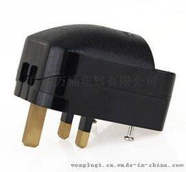 德式转英式插头,英标旅行转换器,英国转换插座厂家