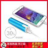 批發直銷  LED強光手電筒 迷你充電寶 移動電源攜帶方便