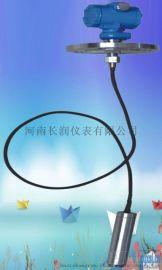河南长润-静压式液位变送器