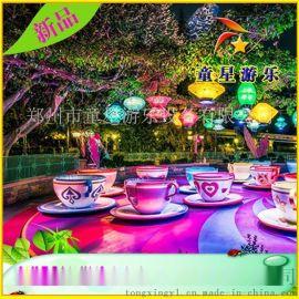 童星游乐/庙会赚钱/咖啡杯/庙会新型游乐设备/有趣好玩