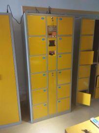 衣柜健身房 衣柜智能锁 衣柜定制员工 衣柜