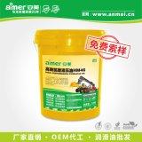 安美HM46高压抗磨液压油