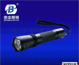 BGH2604防爆微型充电手电