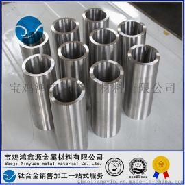 钛管 钛盘管 钛管蒸发器 TA1纯钛管 换热器钛管 钛盘管加工 宝鸡鸿鑫源金属材料有限公司
