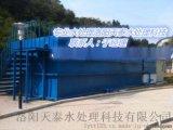 一体化污水处理设备,地埋式污水处理设备