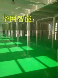 滨州口碑公司包工包料做食品车间环氧树脂地面