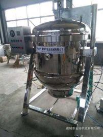高温高压蒸煮锅 牛肉煮锅厂家供应