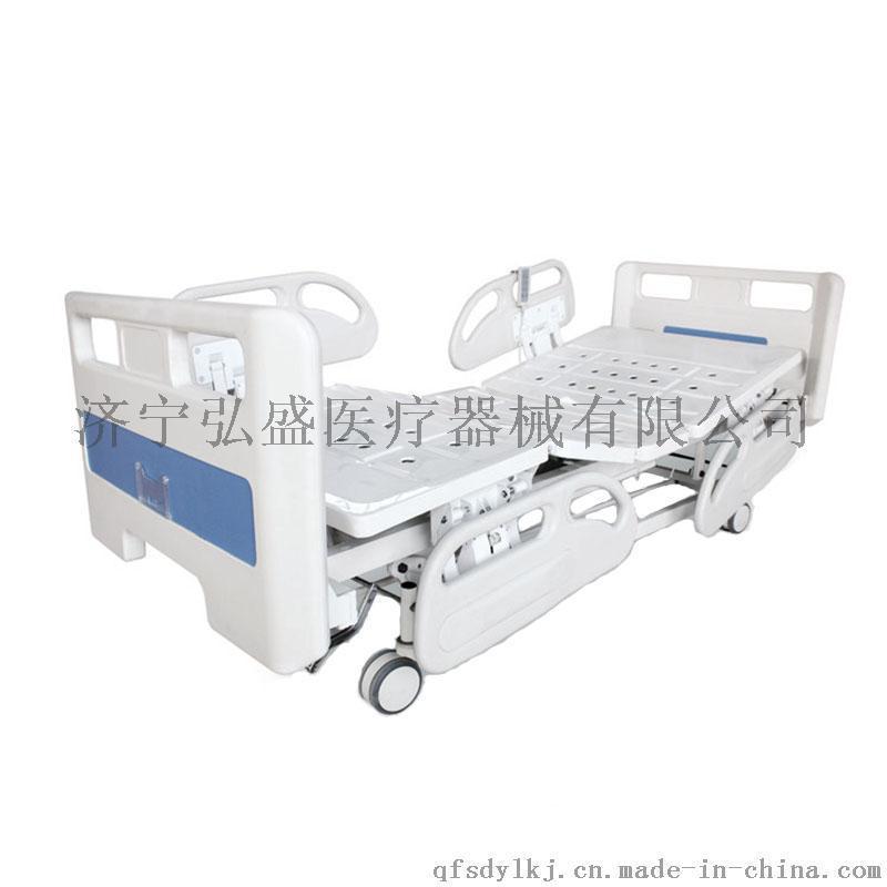 监护护理床电动监护护理床