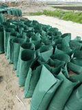 山東供應植草袋_護坡生態袋