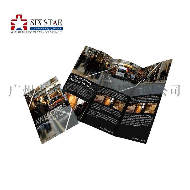 优选直销画册印刷彩页广告宣传册子商品目录册定制设计