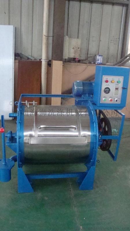 医用工业洗衣机\中药工业烘干机\大型医用洗涤设备-来海狮就购了