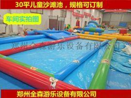 室外充气沙滩池儿童移动游泳池厂家