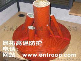 耐高温绝缘防火套管量身定制,品质保证